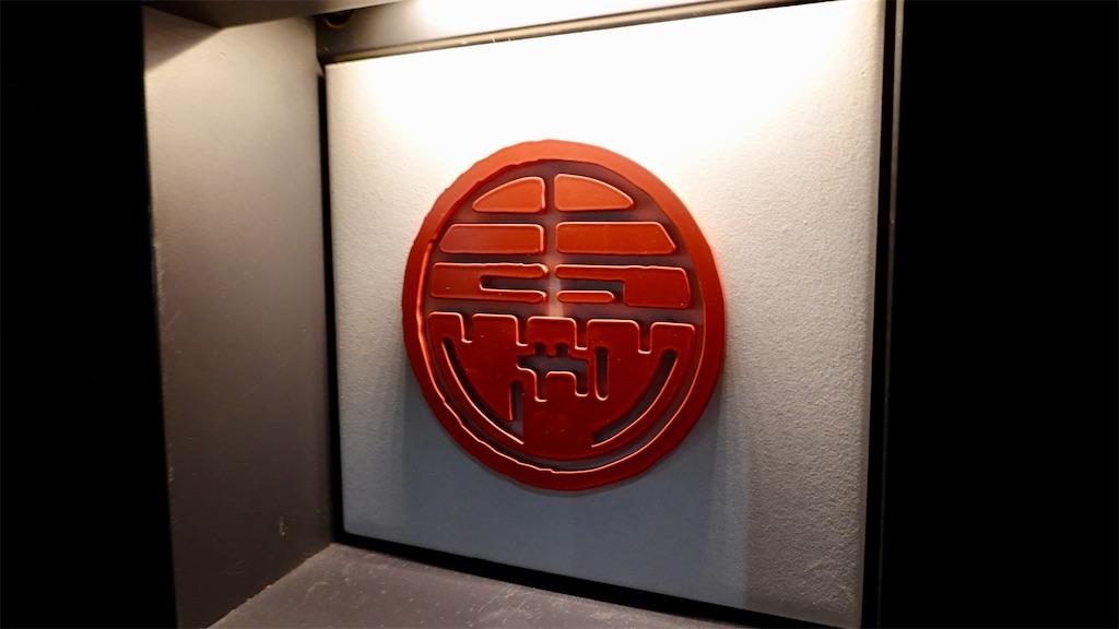 f:id:ikkoshinagawa:20210830204843j:image