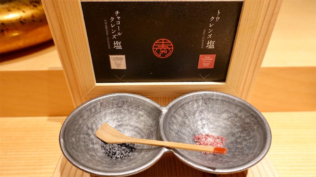 f:id:ikkoshinagawa:20210830204846j:image