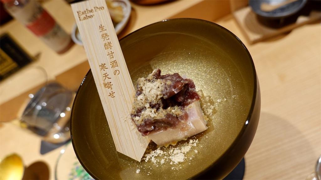 f:id:ikkoshinagawa:20210830204850j:image