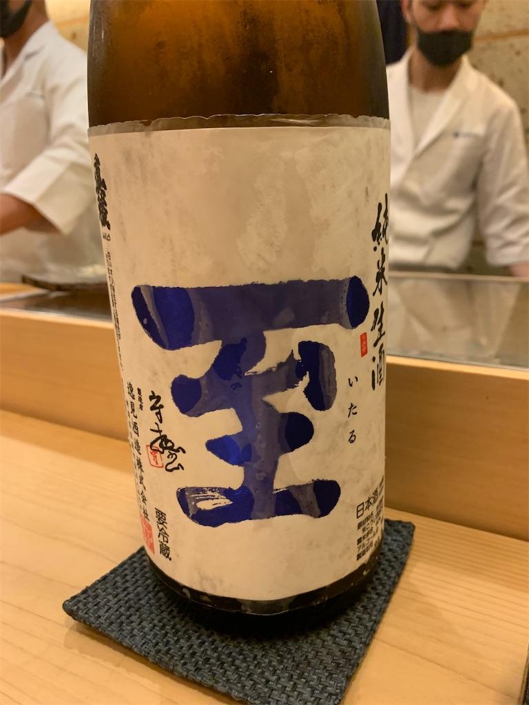 f:id:ikkoshinagawa:20210903224406j:image