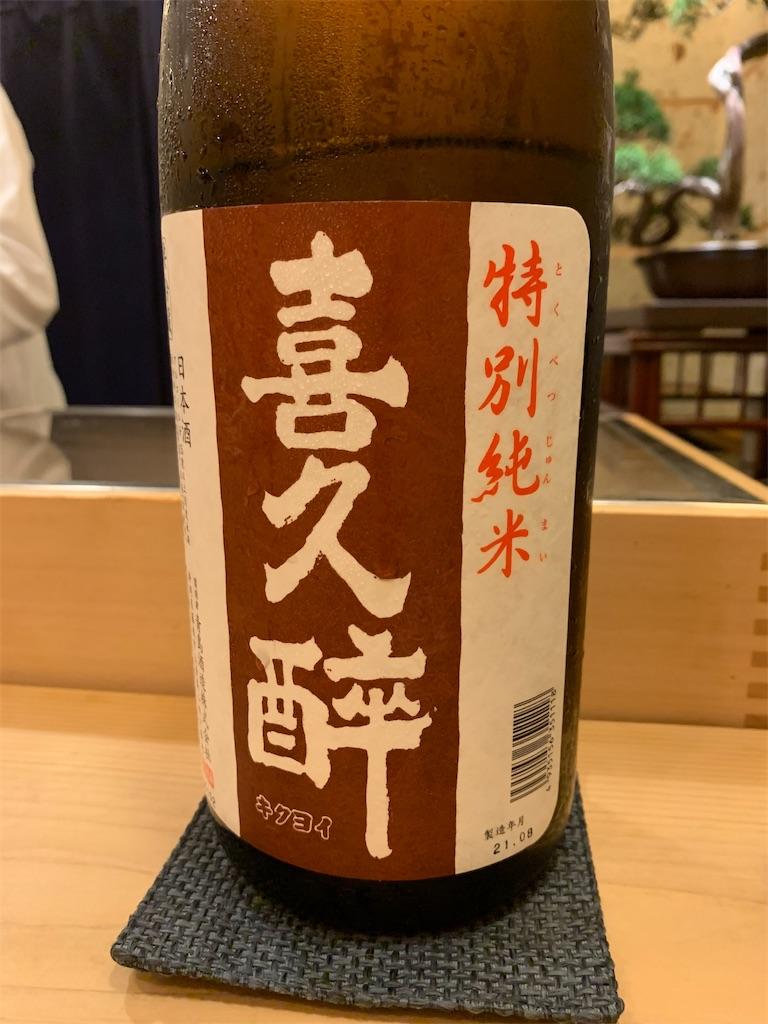 f:id:ikkoshinagawa:20210903224444j:image