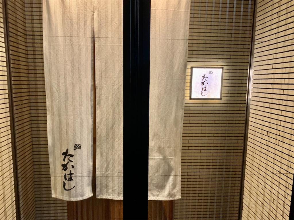 f:id:ikkoshinagawa:20210903224456j:image