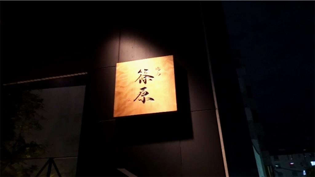 f:id:ikkoshinagawa:20210910110739j:image