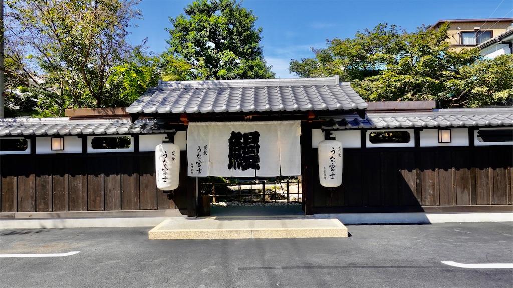 f:id:ikkoshinagawa:20210910162428j:image