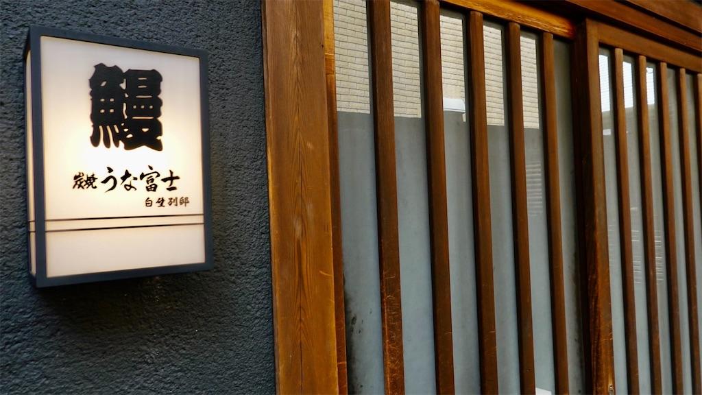 f:id:ikkoshinagawa:20210910162431j:image