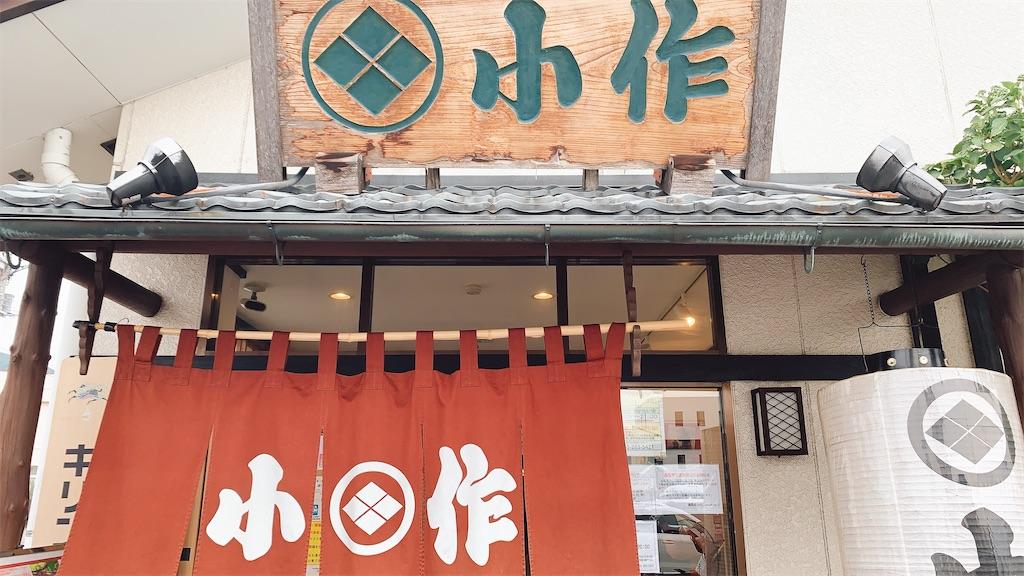 f:id:ikkoshinagawa:20210912114434j:image