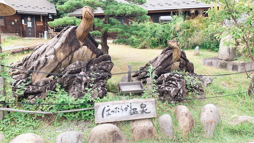 f:id:ikkoshinagawa:20210912173335j:image