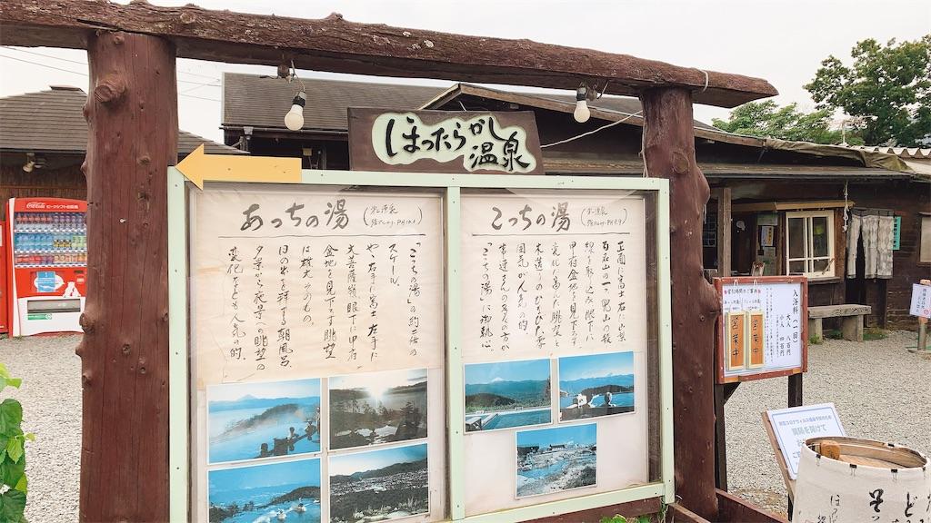 f:id:ikkoshinagawa:20210912173432j:image