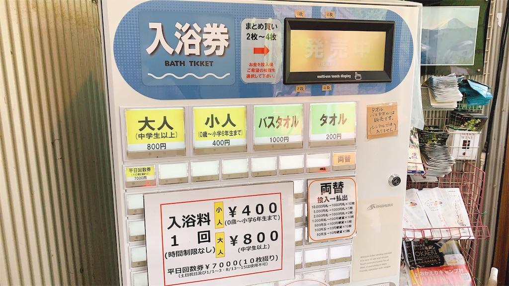 f:id:ikkoshinagawa:20210912173539j:image