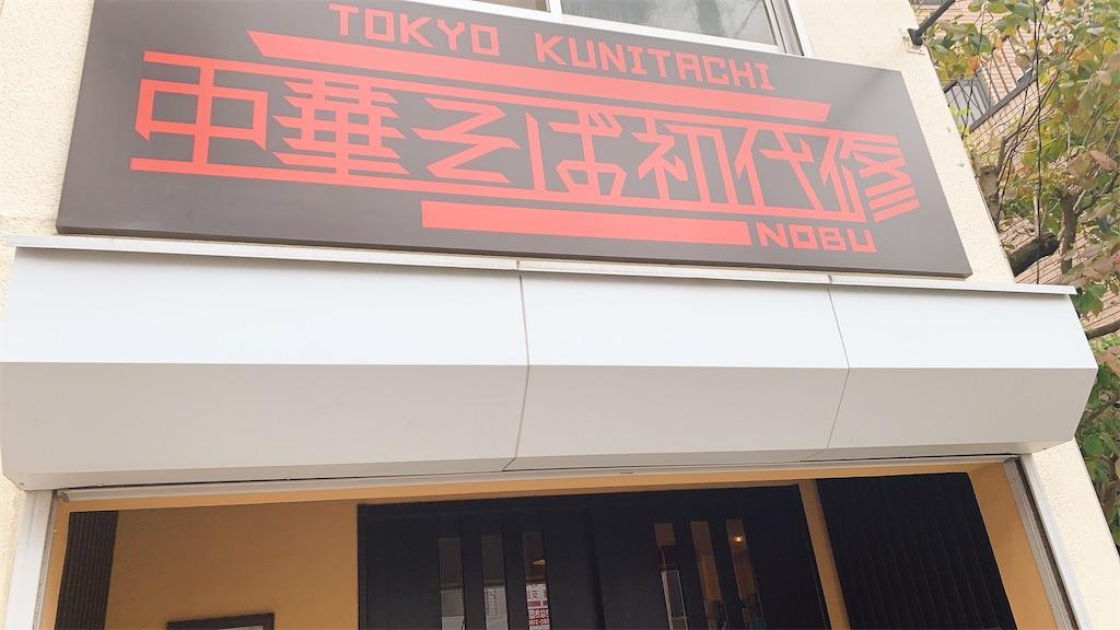 f:id:ikkoshinagawa:20210914125520j:image