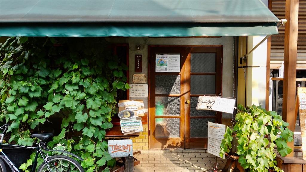f:id:ikkoshinagawa:20210915161648j:image