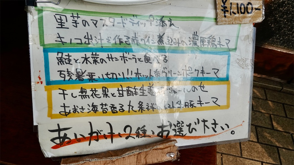 f:id:ikkoshinagawa:20210915163006j:image