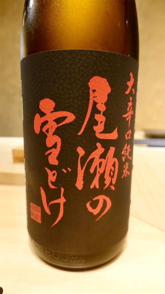 f:id:ikkoshinagawa:20210916215608j:image