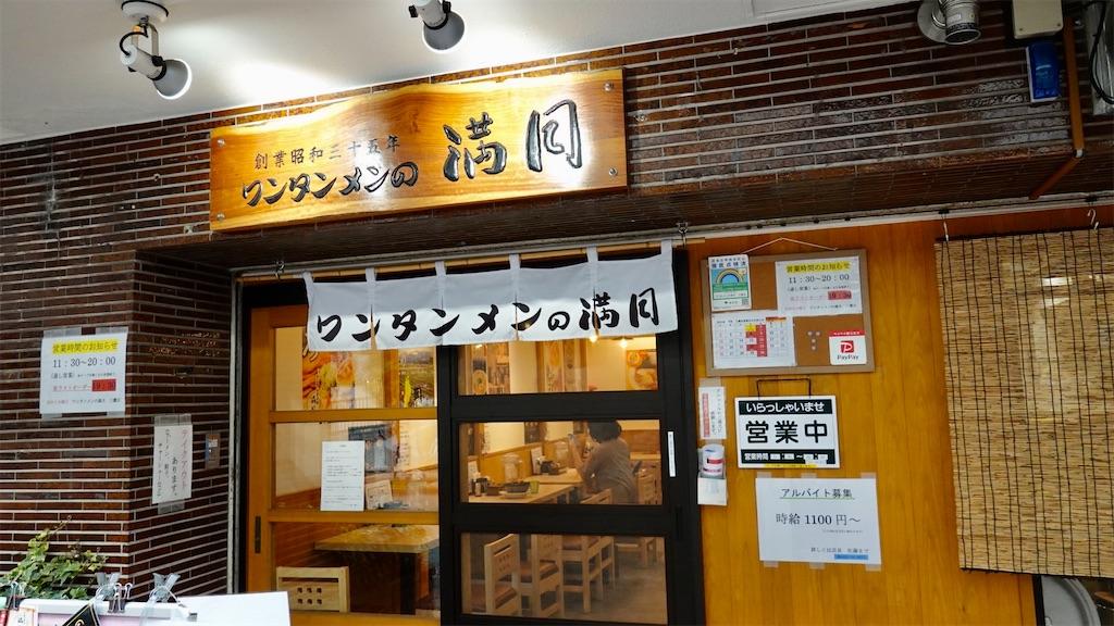 f:id:ikkoshinagawa:20210917172728j:image