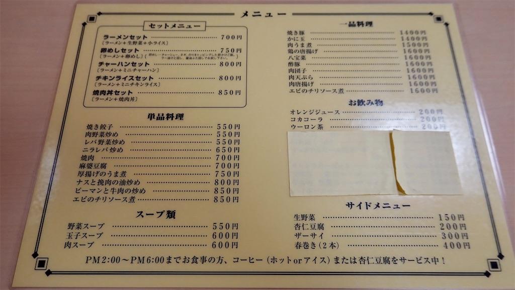 f:id:ikkoshinagawa:20210917192225j:image