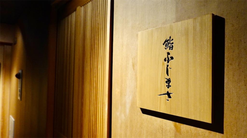 f:id:ikkoshinagawa:20210921224502j:image