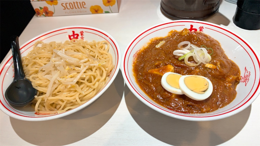 f:id:ikkoshinagawa:20210927121849j:image