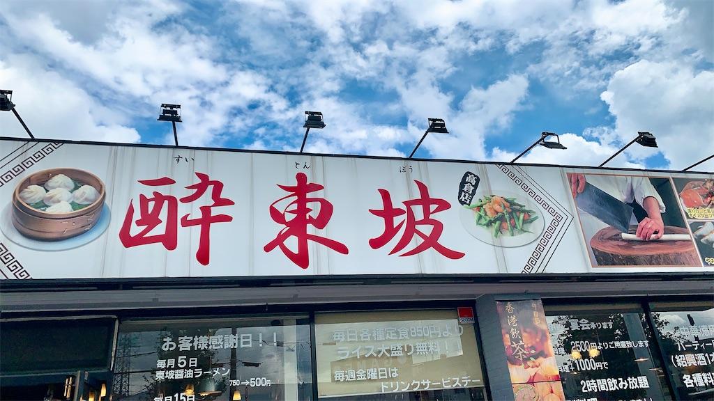 f:id:ikkoshinagawa:20210928123012j:image