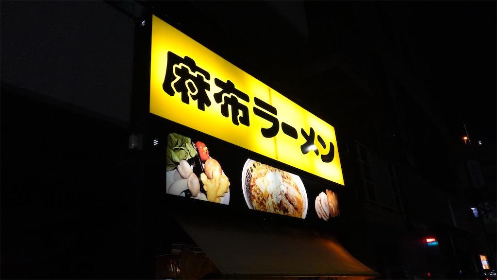 f:id:ikkoshinagawa:20210928201533j:image