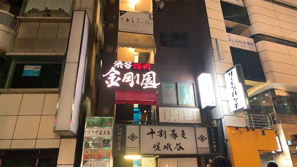 f:id:ikkoshinagawa:20211002113517j:image