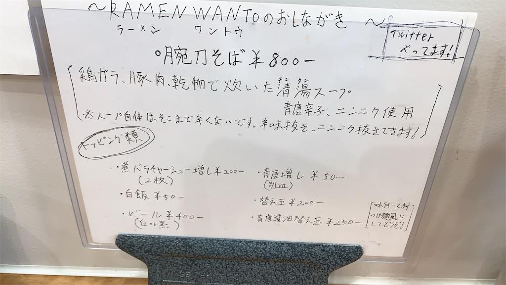 f:id:ikkoshinagawa:20211009082700j:image
