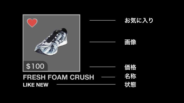 f:id:ikkou:20190909121639j:plain