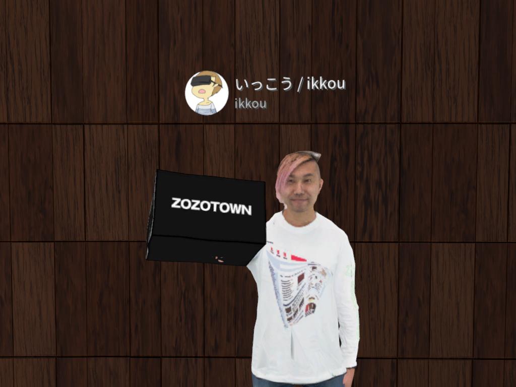 f:id:ikkou:20200526024756p:plain