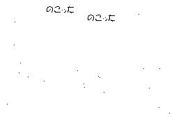f:id:ikkou2otosata0:20120911071513p:image:w360
