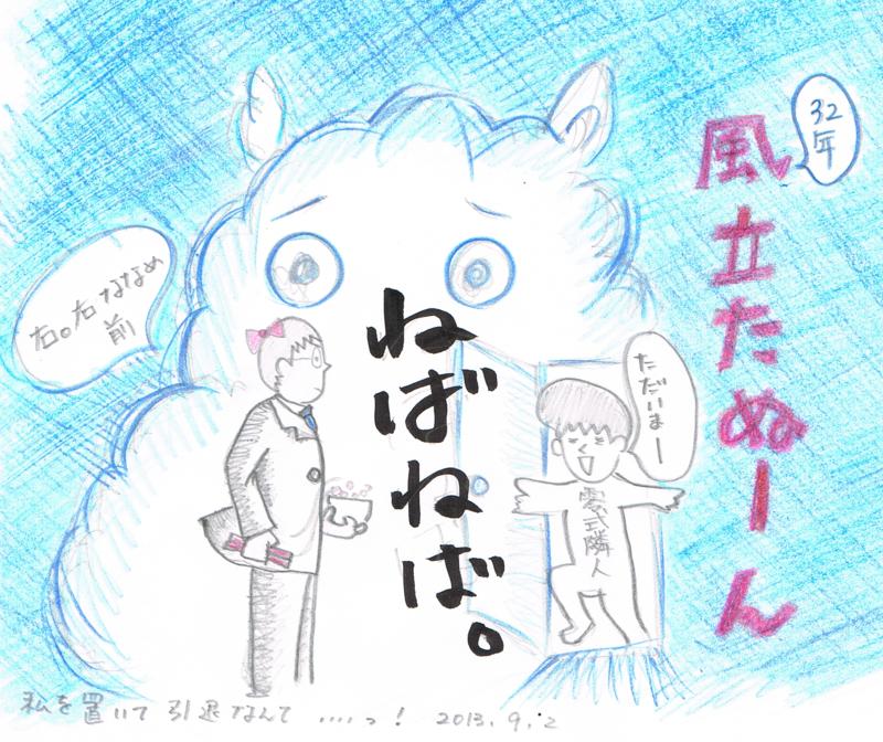 f:id:ikkou2otosata0:20130902163945p:image