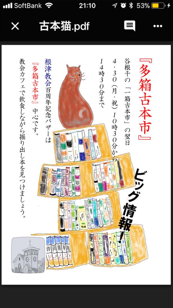 f:id:ikkou33:20180403211204p:image
