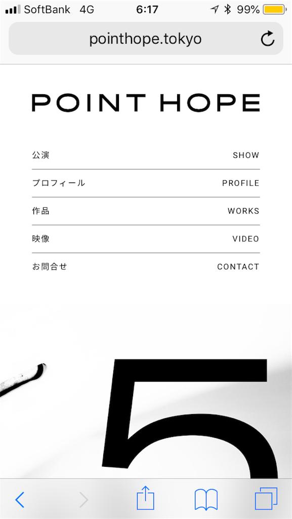 f:id:ikkou33:20180416061804p:image