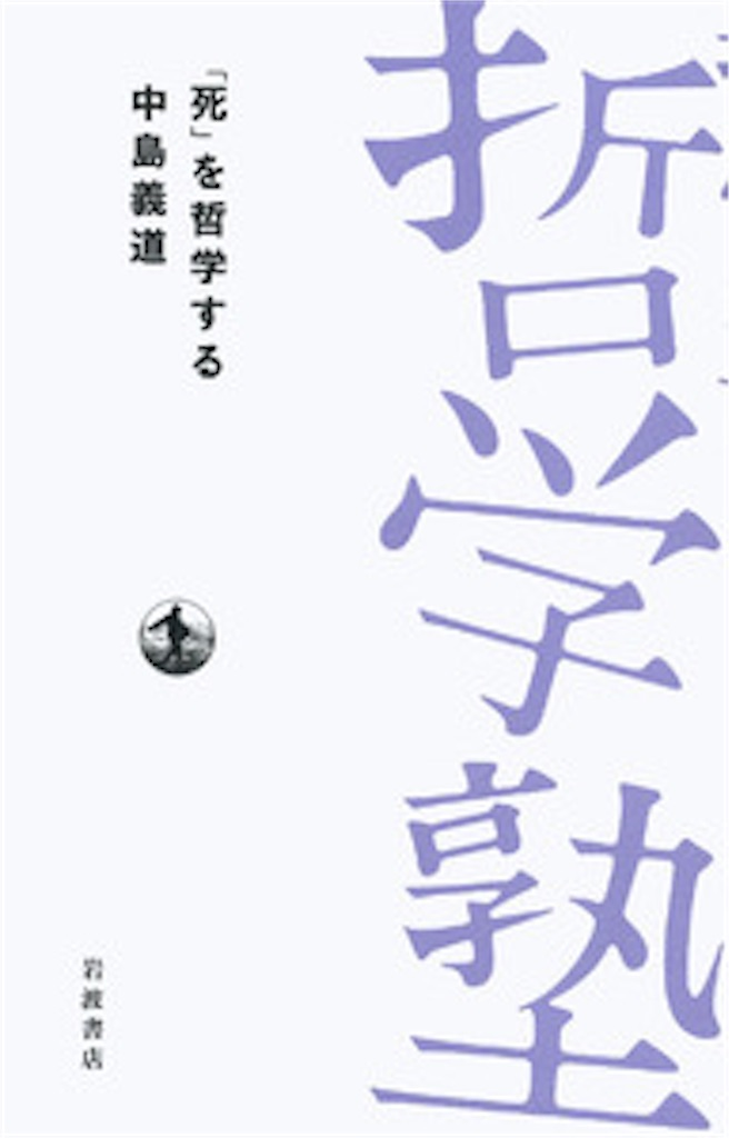 f:id:ikkou33:20180417110140j:image
