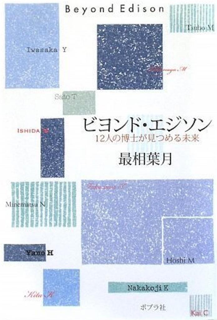 f:id:ikkou33:20180424150350j:image