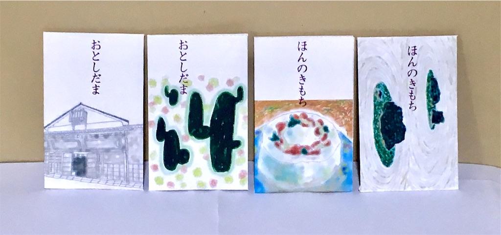 f:id:ikkou33:20181202184600j:image