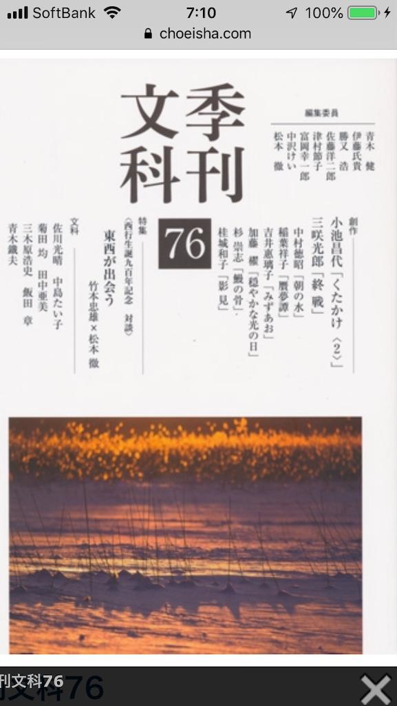 f:id:ikkou33:20181208071555p:image