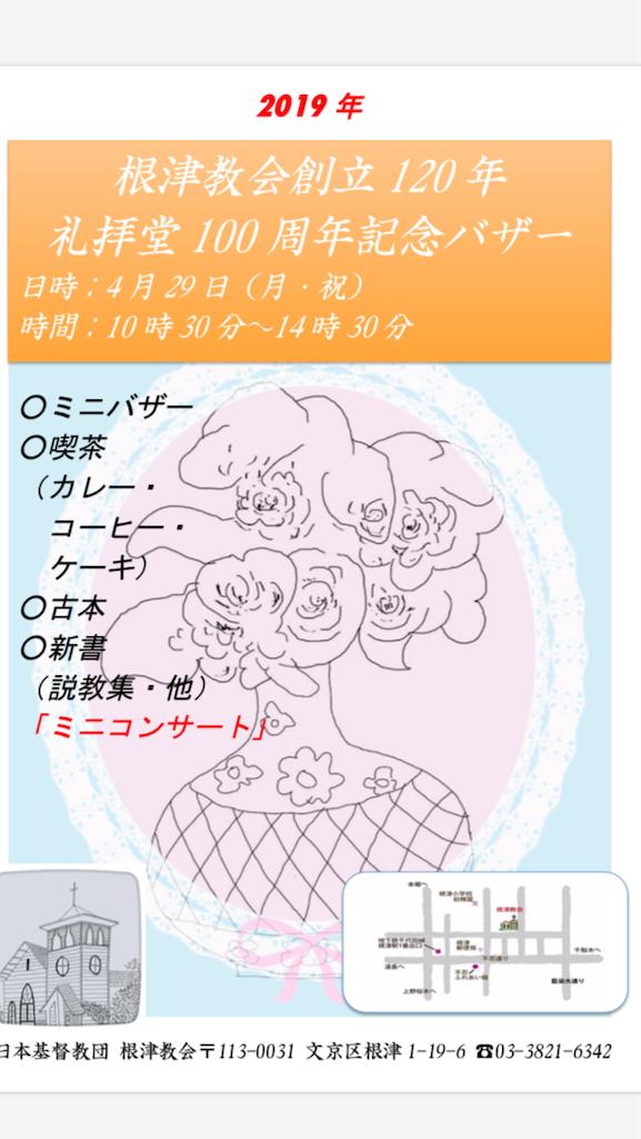 f:id:ikkou33:20190420110647p:image