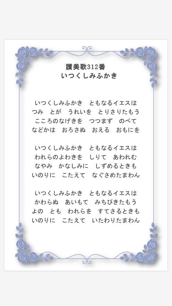f:id:ikkou33:20190514105342p:image