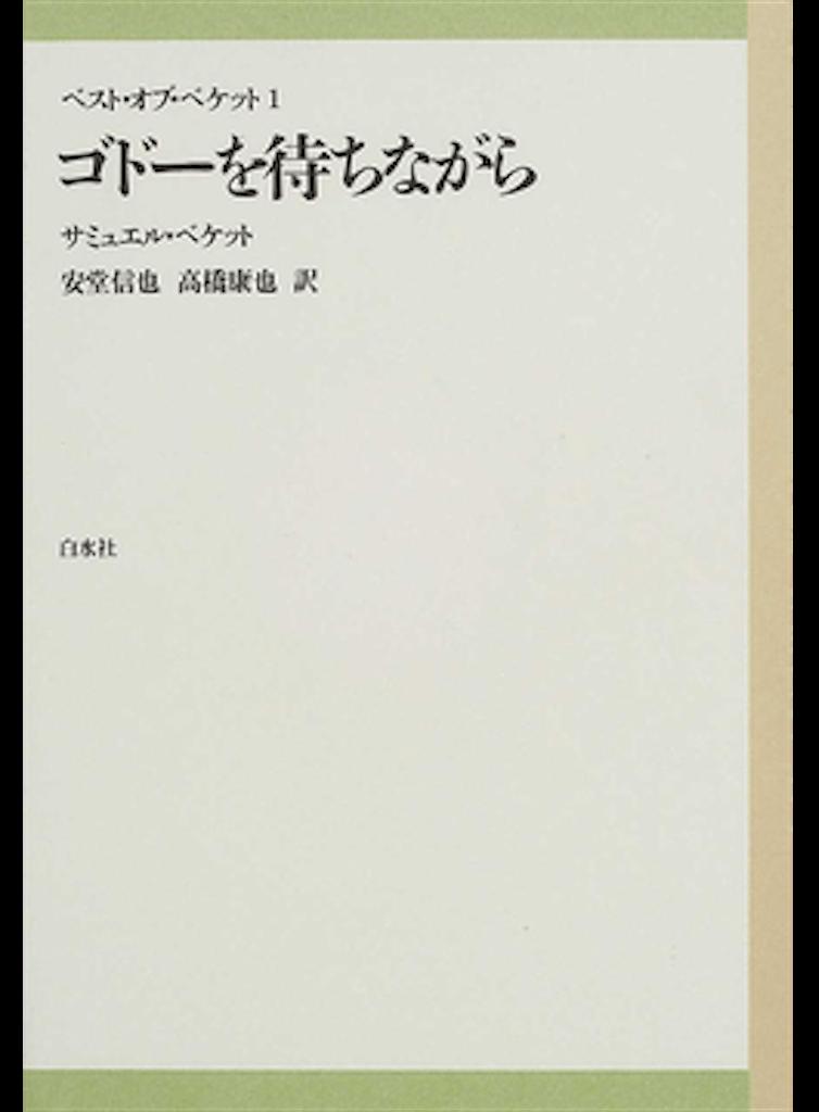 f:id:ikkou33:20190624202334p:image