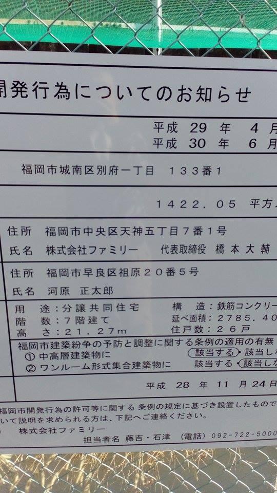 f:id:ikkounikkou:20161129194036j:plain