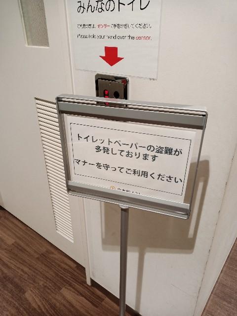 f:id:ikkounikkou:20200307102047j:image