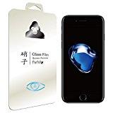 Farfalla iPhone7 ブルーライト92%カット 強化ガラス液晶保護フィルム 0.3mm