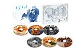 カルテット DVD-BOX