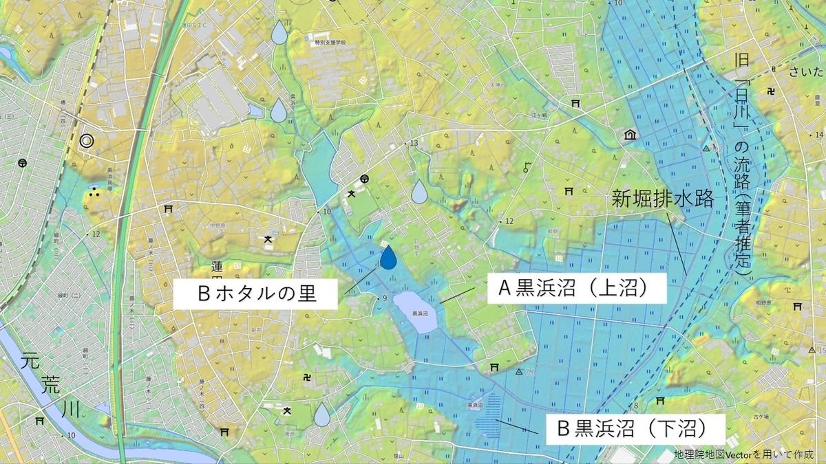 f:id:iko-san:20210520185112j:plain