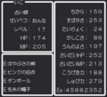 20080821164137