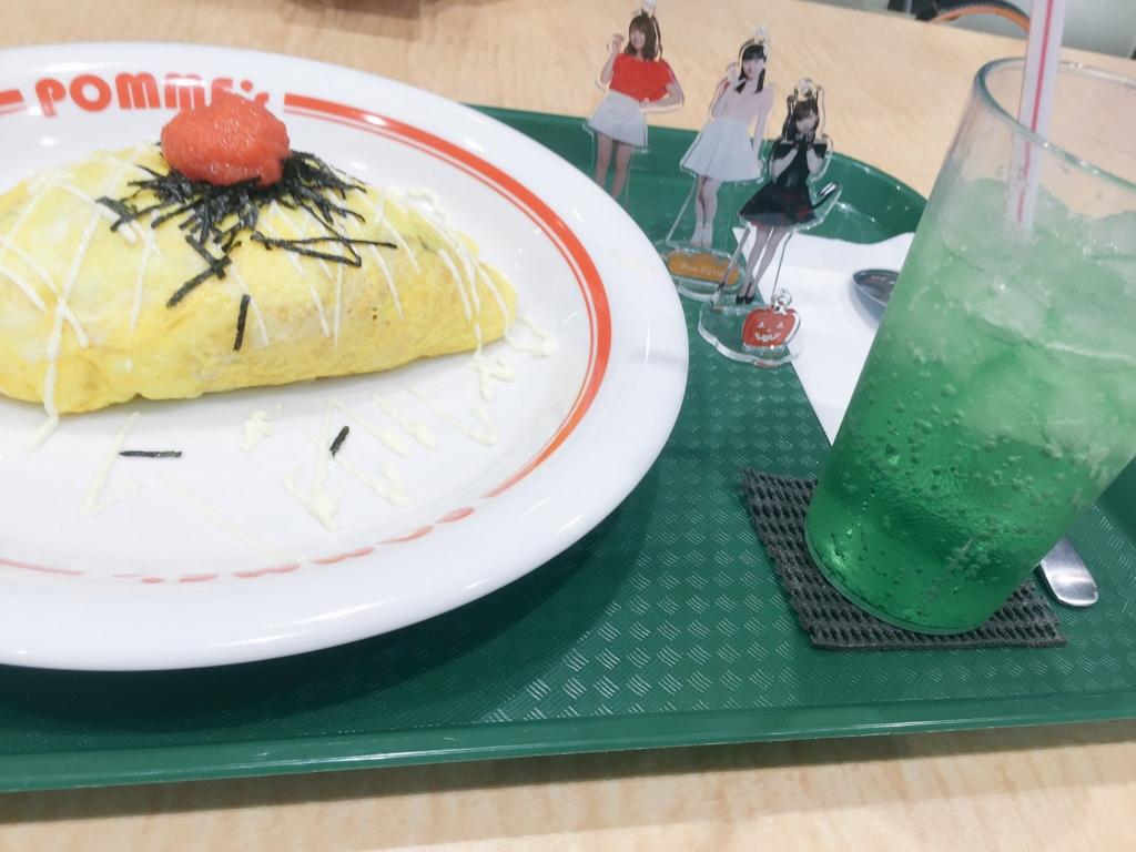f:id:ikoi_hoshi:20170110195757j:plain