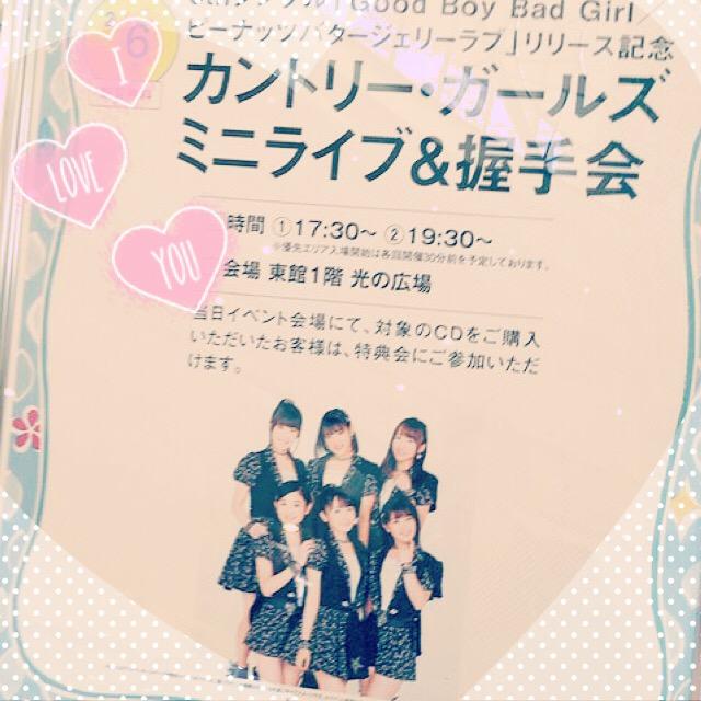 f:id:ikoi_hoshi:20170206192647j:plain