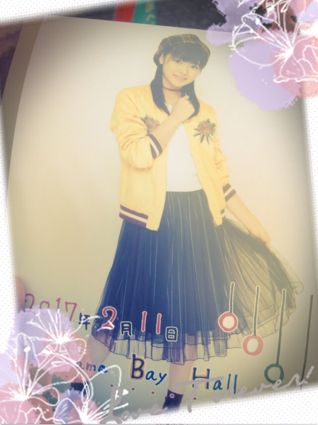f:id:ikoi_hoshi:20170211235727j:plain