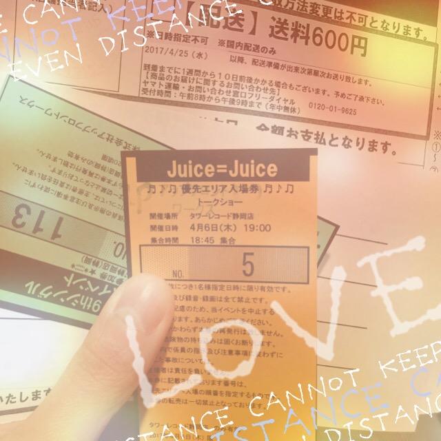 f:id:ikoi_hoshi:20170407065445j:plain