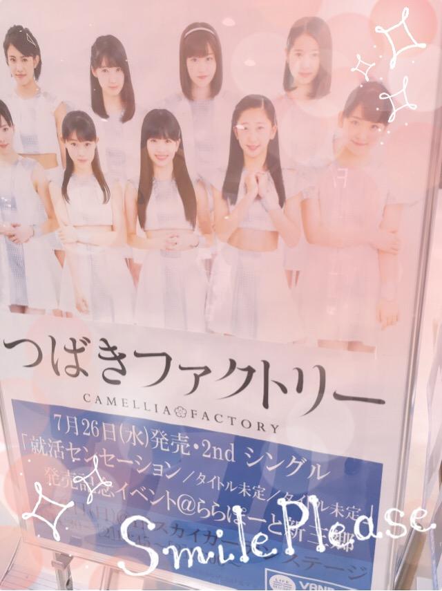f:id:ikoi_hoshi:20170522203904j:plain