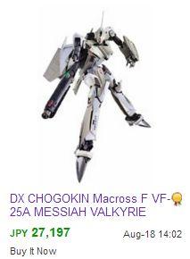 f:id:ikoikoikoiko35:20170820010501j:plain